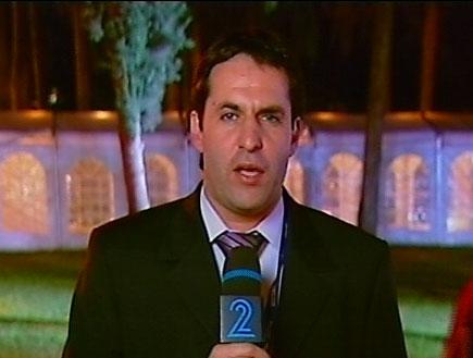 ישראל אומרת לא לתהדייה (תמונת AVI: חדשות)