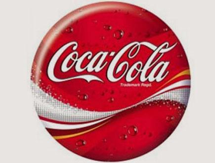קוקה קולה (צילום: getty images)