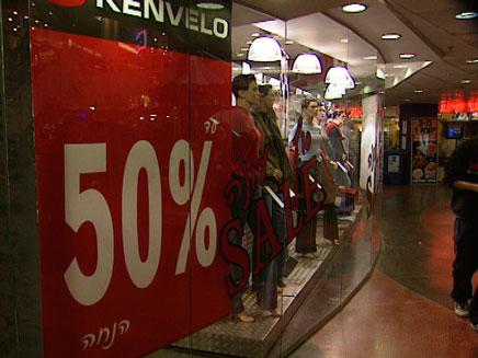 חנות (צילום: חדשות 2)
