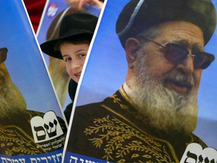 """הרב עובדיה יוסף על שלטי תעמולה של ש""""ס (צילום: רויטרס)"""