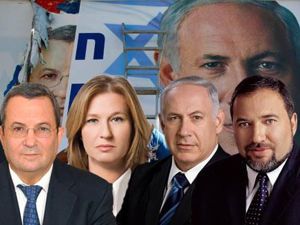 הקמפיינים של בחירות 2009: מי ניצח? (צילום: GETTYIMAGE)
