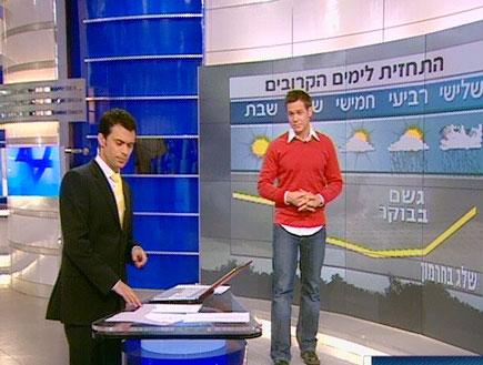 מצביעים בעד מזג אוויר יפה (תמונת AVI: חדשות)