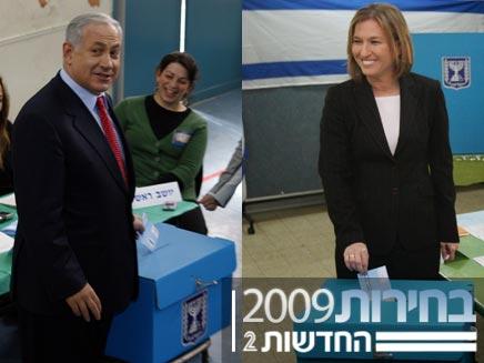 ציפי לבני ובנימין נתניהו ביום הבחירות (רויטרס) (צילום: רויטרס)