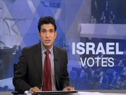 ישראל בוחרת, גם בעולם (צילום: אל - ג'אזירה)