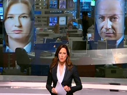 רגעי השיא של בחירות 2009 (צילום: חדשות 2)