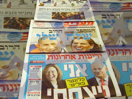 עיתוני הבוקר מבשרים (צילום: חדשות 2)