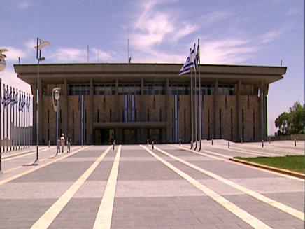 יום חג במשכן הכנסת (צילום: חדשות2)