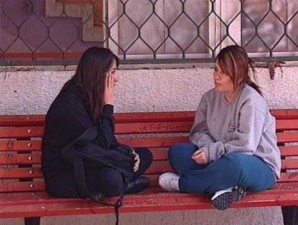 אלימות מינית בבית הספר (תמונת AVI: חדשות)