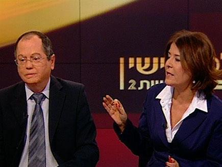 הפלונטר הפוליטי (חדשות 2) (תמונת AVI: חדשות)