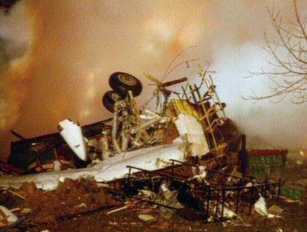 הסיבה להתרסקות המטוס: הצטברות קרח (תמונת AVI: חדשות)