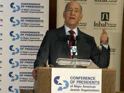 אהוד אולמרט בוועידת הנשיאים (צילום: חדשות 2)