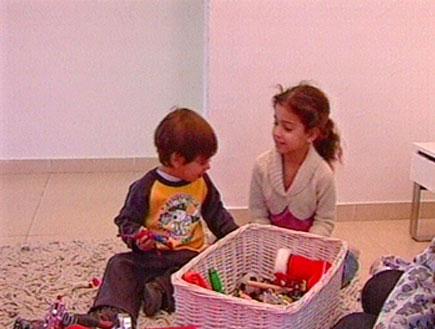 כמה עולה לצאת לבילוי בלי הילדים? (תמונת AVI: חדשות)