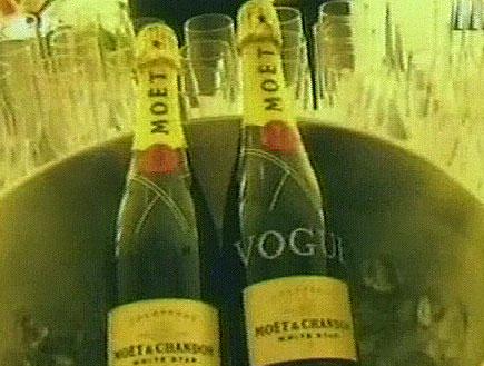 שמפניה מוסלמית