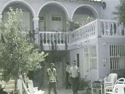 הישראלים והסמים בקולומביה (תמונת AVI: חדשות)