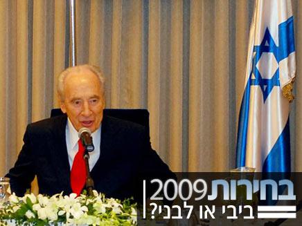 הנשיא שמעון פרס בבית הנשיא (צילום: חדשות 2)