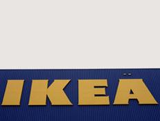 איקאה (צילום: getty images)
