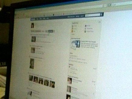 זהירות! פייסבוק (תמונת AVI: חדשות)