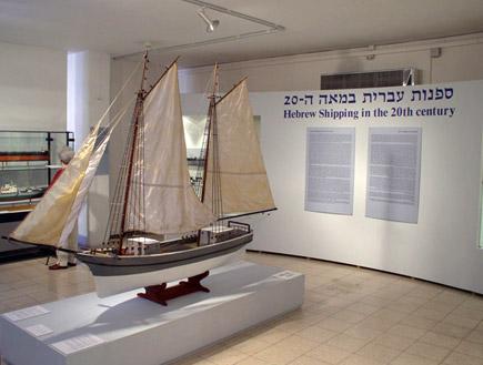 מוזיאון ימי בחיפה (יח``צ: איל שפירא,  יחסי ציבור )