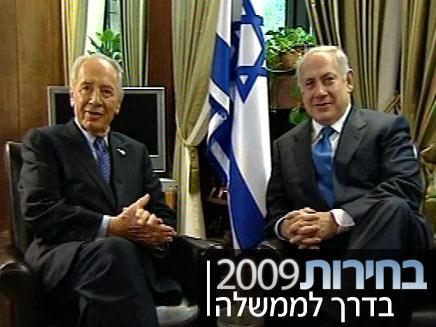 בדרך לממשלה חדשה (צילום: חדשות 2)