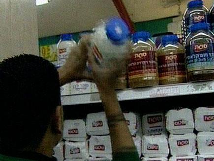 לא מתוק: ריח רע נגלה מסוכר לבן של סוכר (תמונת AVI: חדשות)