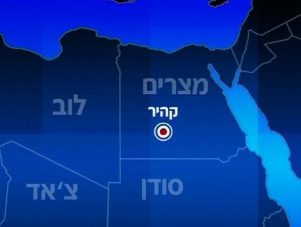 הרוגים מפיצוץ מטען בשוק בקהיר (תמונת AVI: חדשות)
