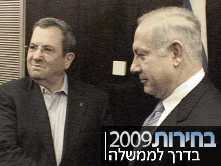 פגישת ברק ונתניהו (צילום: חדשות 2)