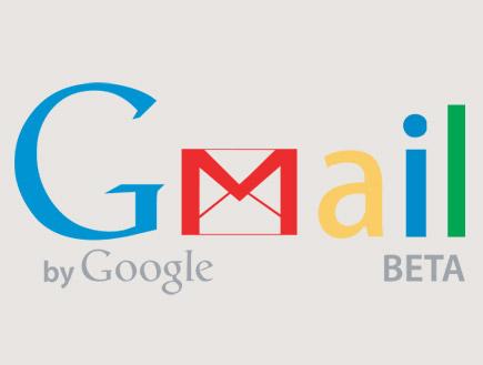 לוגו ג'ימייל (צילום: getty images)