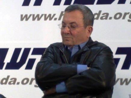 אהוד ברק ישיבת לשכת מפלגת העבודה (גלעד שלמור) (צילום: גלעד שלמור)