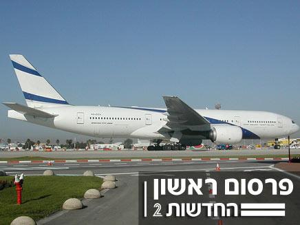מטוס אל-על (חדשות 2) (צילום: חדשות 2)
