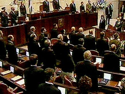 מבול של הצעות חוק (תמונת AVI: חדשות)