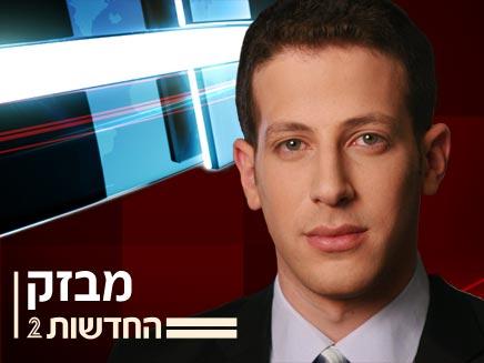 ליאור פרידמן מגיש חדשות 2 (צילום: חדשות 2)