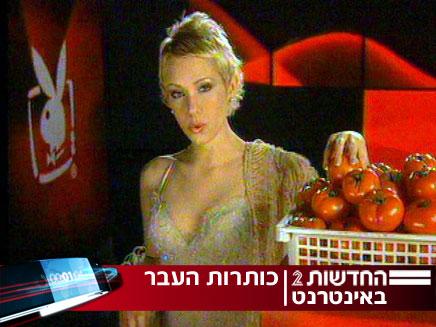 כותרות עבר 3.3 - שפנפנת פלייבוי הישראלית (חדשות 2) (צילום: חדשות 2)