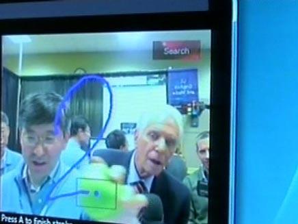 מיקרוסופט (צילום: חדשות 2)