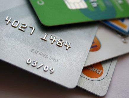 כרטיסי אשראי (צילום: SXC)