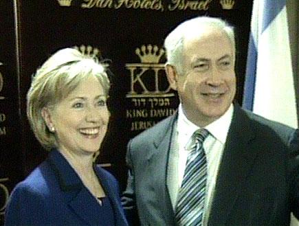 הילרי בישראל (תמונת AVI: חדשות)