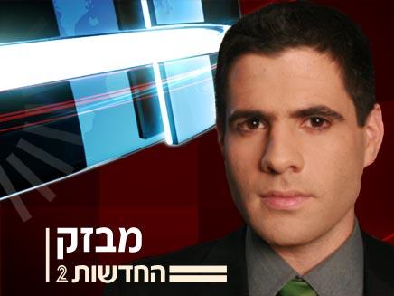 גדעון אוקו - מגיש חדשות 2 (צילום: חדשות 2)