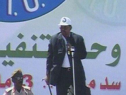 """בית הדין הבינ""""ל נגד נשיא סודן (תמונת AVI: חדשות)"""
