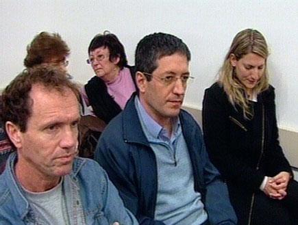 משפט רמדיה נפתח לאחר 6 שנים (תמונת AVI: חדשות)