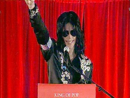 מלך הפופ חוזר (תמונת AVI: חדשות)