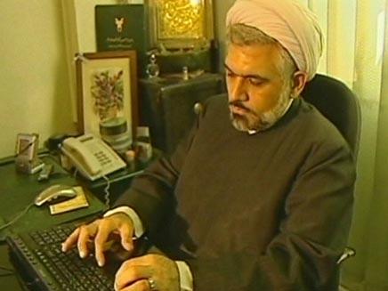 אתר שידוכים באירן (חדשות 2) (צילום: חדשות 2)