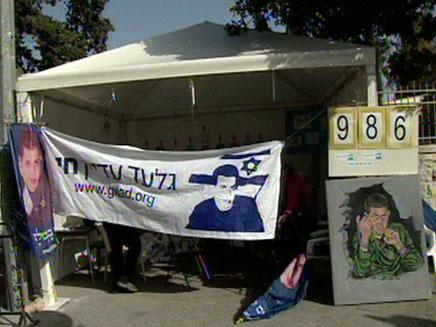 אוהל המחאה בירושלים (צילום: חדשות2)