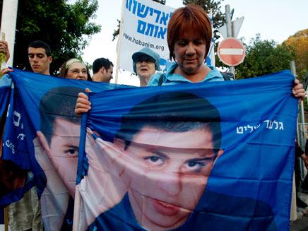 מפגינים למען גלעד שליט (צילום: רויטרס)