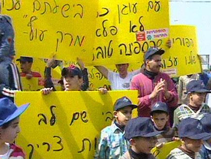 """מחאה אלימה ב""""עוף העמק"""" (תמונת AVI: חדשות)"""