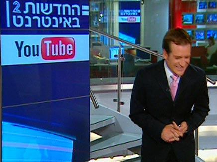 דני קושמרו מתוך קליפ פספוסים (חדשות 2) (צילום: חדשות 2)