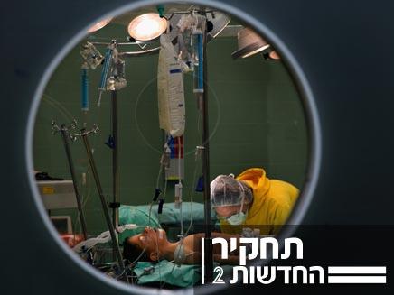 מנתחת בחדר ניתוח (אימג'בנק - gettyimages) (צילום: אימג'בנק - gettyimages)