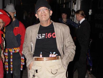 אלי דנקר, מסיבת תחפושות, הבימה (צילום: אלעד דיין)