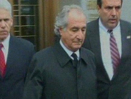 ברנרד מיידוף מודה בהאשמות נגדו (תמונת AVI: חדשות)