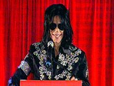 ג'קסון צוחק כל הדרך אל ההופעה (תמונת AVI: חדשות)