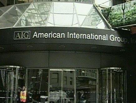 AIG מחלקת בונוסים (תמונת AVI: חדשות)