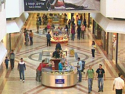 הישראלים יודעים לקנות? (תמונת AVI: חדשות)